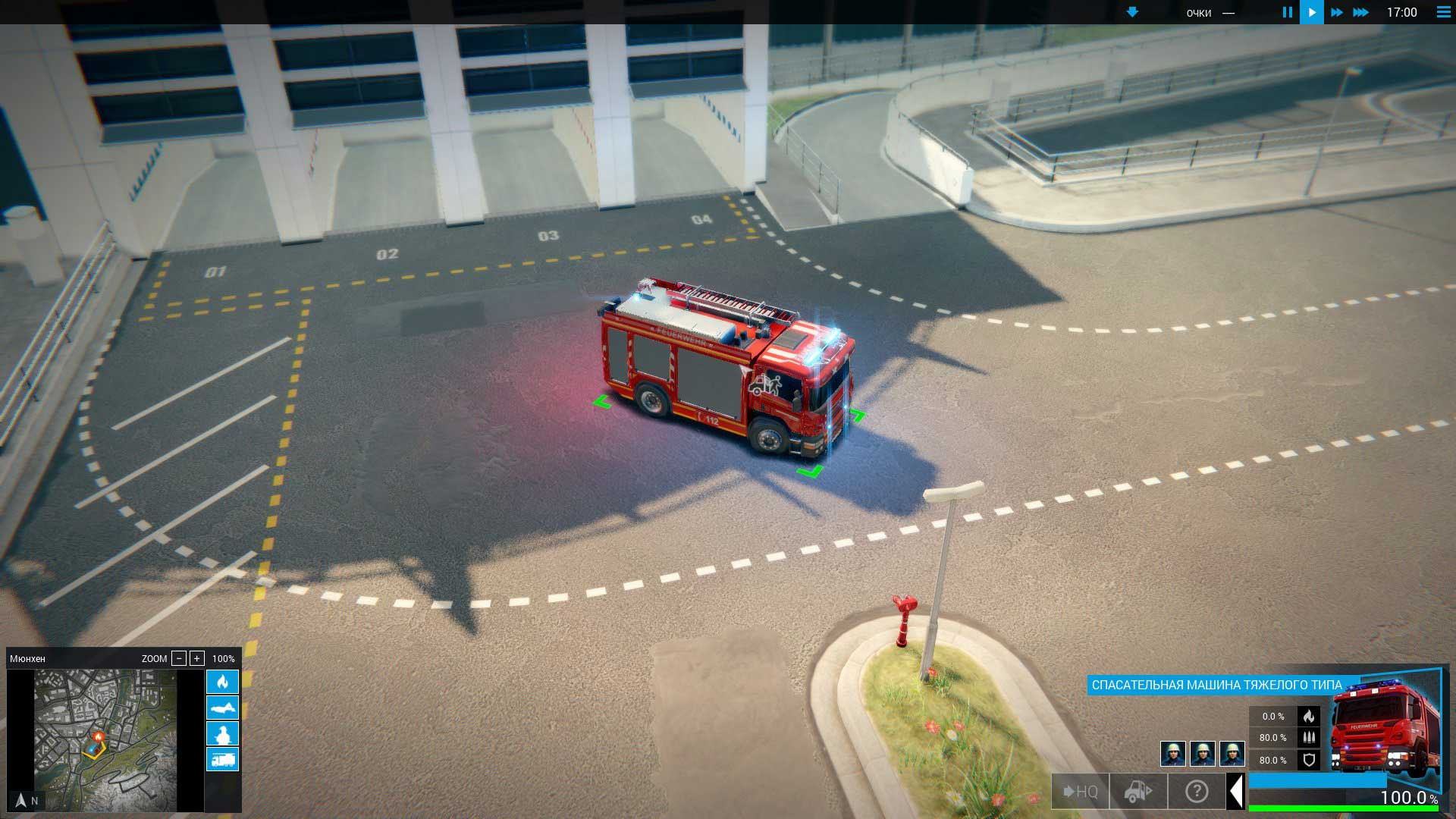 Скачать симулятор спасателей
