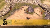 How To Survive - Storm Warning Edition (2013) PC – торрент