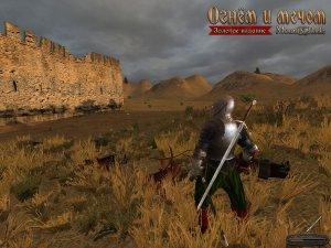 Mount and Blade / Огнем и мечом - Золотое издание (2010) PC – торрент