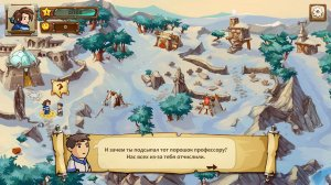 Braveland Wizard v1.1.4.14 – русская версия на компьютер