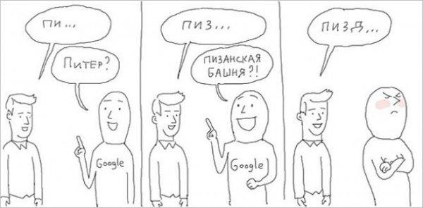 Интеллектуальный, текстовый, черный и самый разнообразный юмор