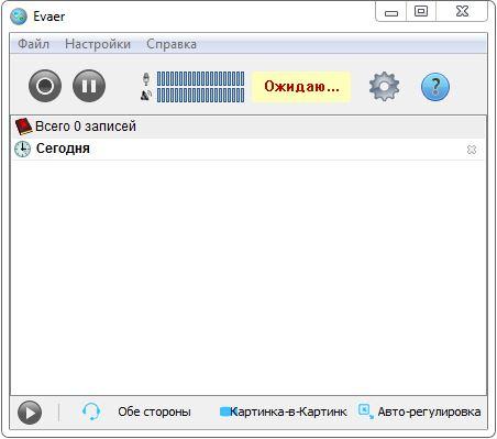 Evaer Video Recorder for Skype на русском - записать разговор Skype
