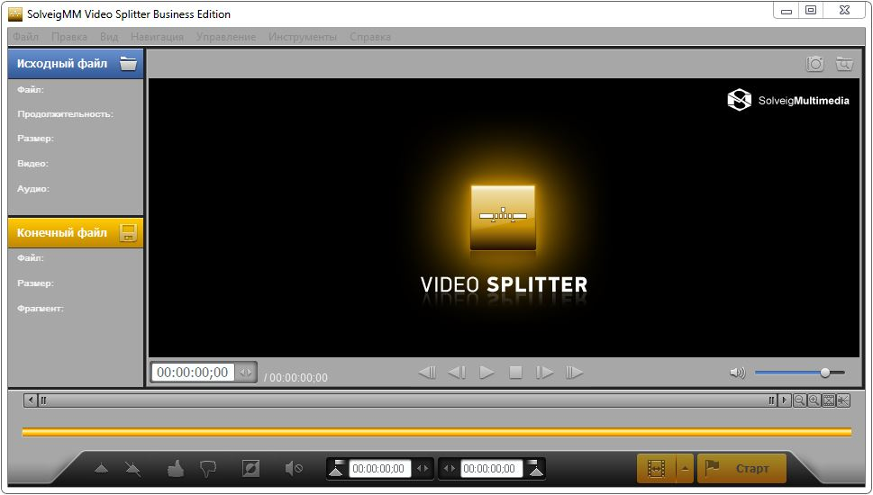 Скачать ключ solveigmm video splitter