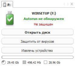 AntiRun 2.7 Pro + crack - защита флешек от вирусов