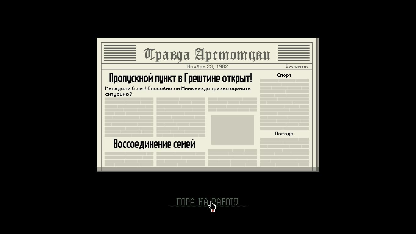 icq6 версия на русском языке: