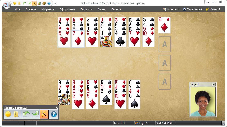 Лучшие карточные игры на русском