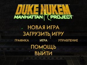 Duke Nukem: Manhattan Project v1.0.1 – на русском