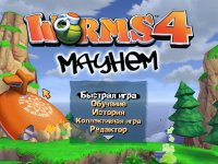 Worms 4: Mayhem – на русском
