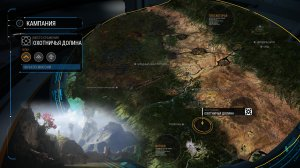 Grey Goo (2015) PC | RePack – торрент