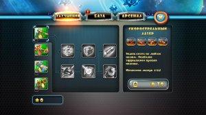 Солдатики 4. Звездный десант / Toy Defense 4: Sci-Fi