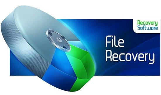 RS File Recovery + ключ – восстановление удаленных файлов
