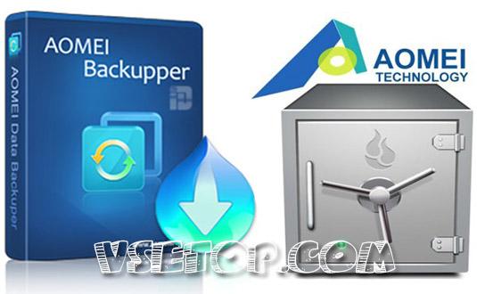AOMEI Backupper Professional на русском