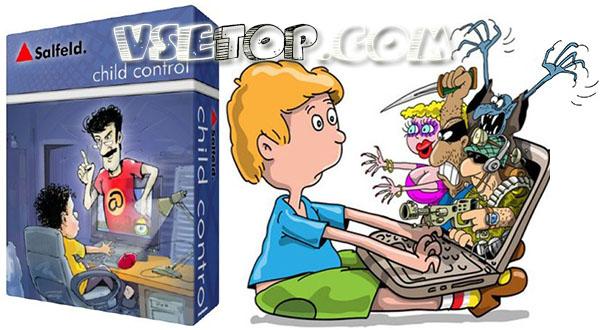 Salfeld Child Control - программа для родительского контроля