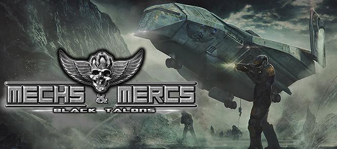 Mechs & Mercs: Black Talons (2015) PC – торрент