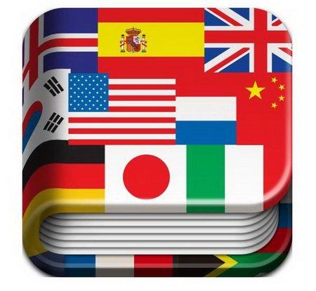 Ace Translator 14.0.1.1001 Final – онлайн переводчик