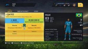 Скачать FIFA 15 PC – торрент