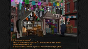 Grim Fandango Remastered (2015) PC – торрент