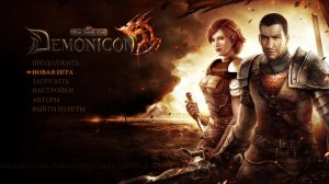 The Dark Eye: Demonicon (2013) PC – торрент