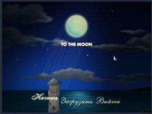 To the Moon v1.1 – игра на русском