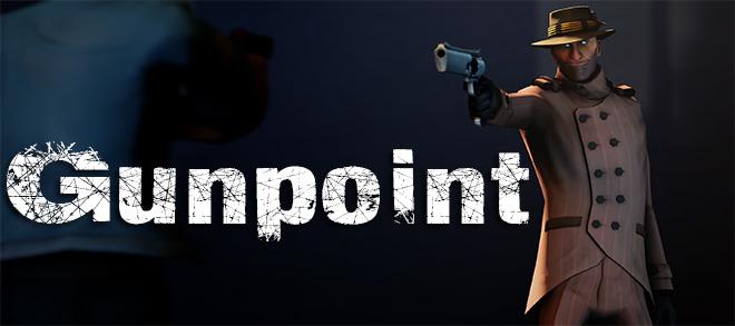Gunpoint v15.01.2015 - полная версия