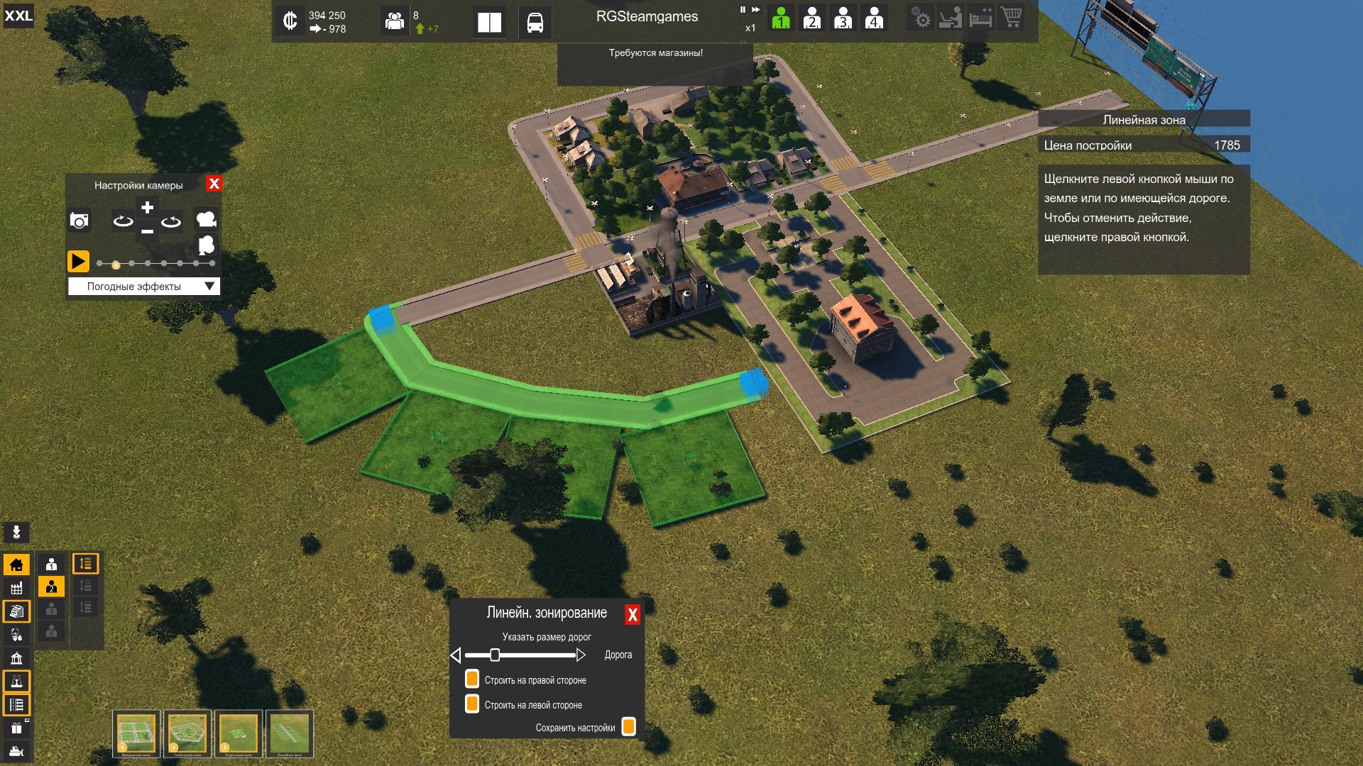 Скачать игры через торрент градостроительные симуляторы.