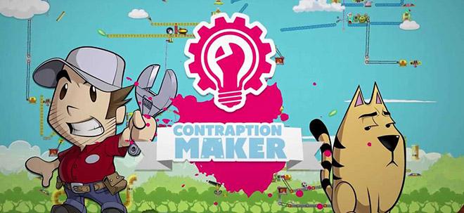 Contraption Maker v1.3.8.3 полная версия