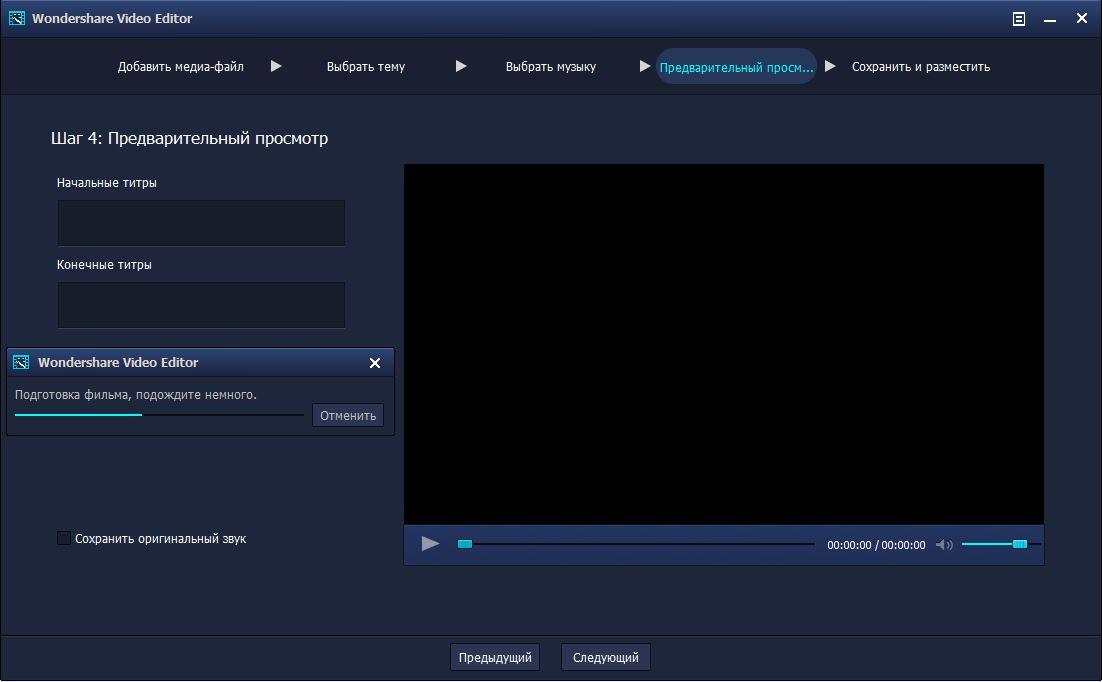 Редактор видео скачать бесплатная программа на русском