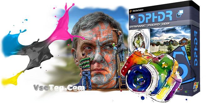 Dynamic Photo HDR 6.0 на русском