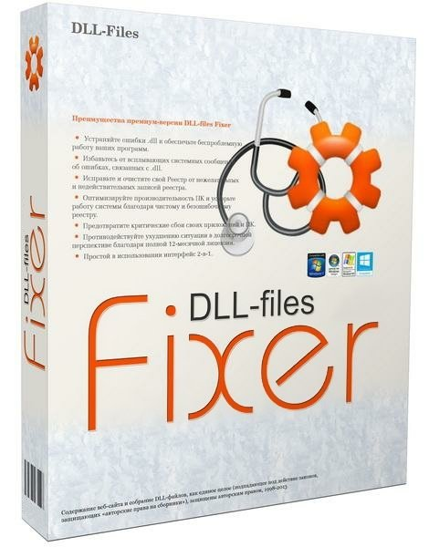 DLL-Files Fixer 3.3.90.3079 + ключ