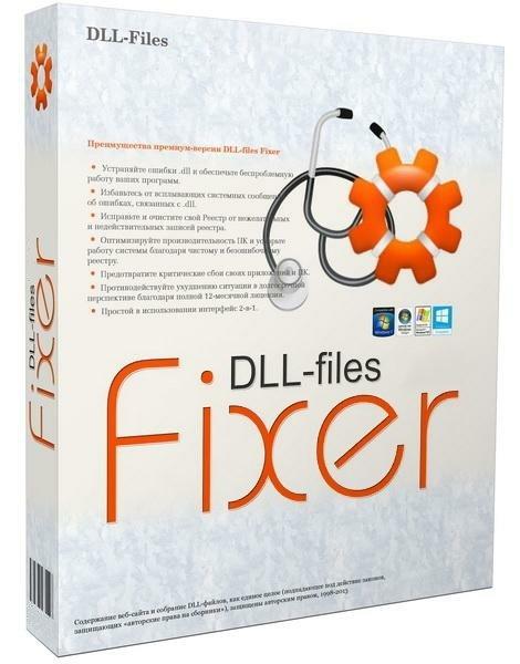 DLL-Files Fixer 0.3.90.3079 + ключ