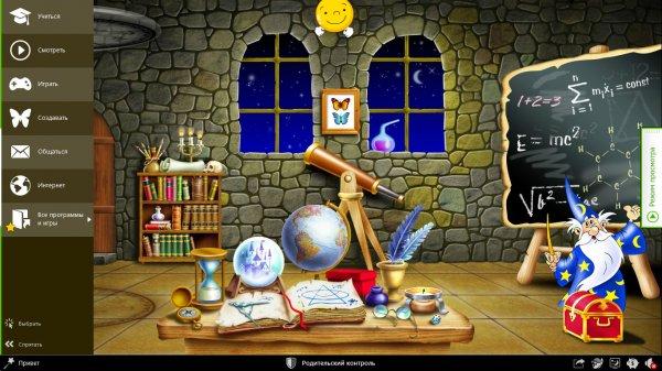 Magic Desktop 8 – виртуальный рабочий стол для детей