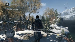 Assassin's Creed Rogue (2015) PC – торрент
