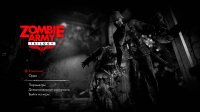 Zombie Army: Trilogy (2015) PC – торрент