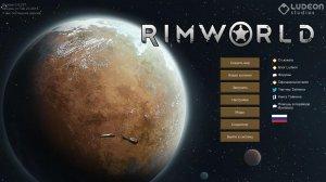 RimWorld на русском