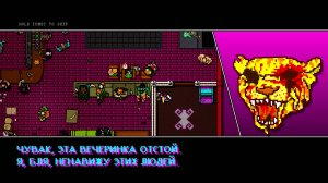 Hotline Miami 2: Wrong Number v1.07a на русском – торрент