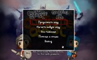 Costume Quest: Grubbins on Ice (2012) РС – торрент