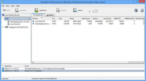 Active File Recovery Professional Corporate v15.0.7 + ключ