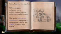 Vessel v1.13 - игра на русском