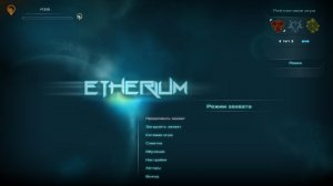 Etherium v1.0.9190 - торрент