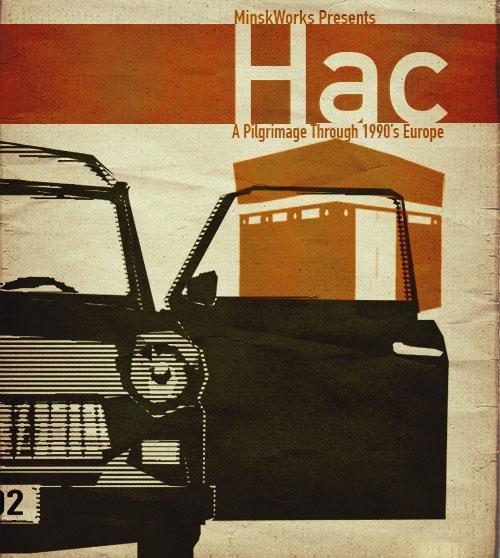 Jalopy v1.105 - полная версия на русском