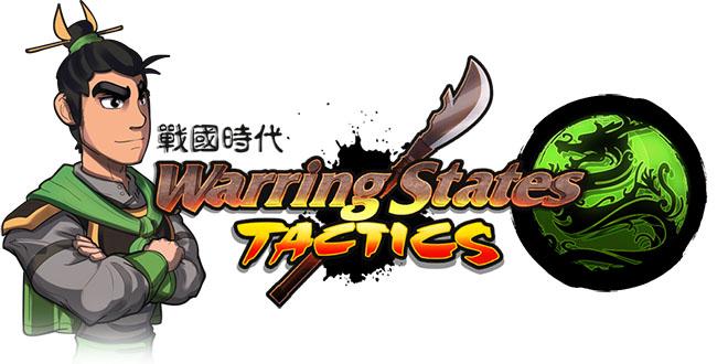 Warring States v06.02.2018 - полная версия