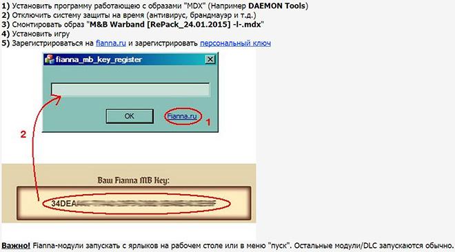 Скачать игру mount and blade через торрент на русском языке
