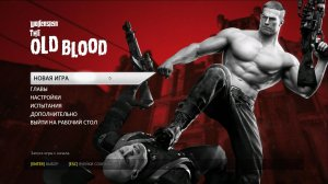 Wolfenstein: The Old Blood (2015/PC) – торрент
