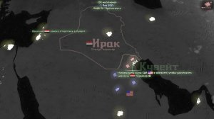War, the Game – игра на русском