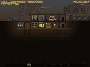 Basement v0.6.4 – игра на стадии разработки
