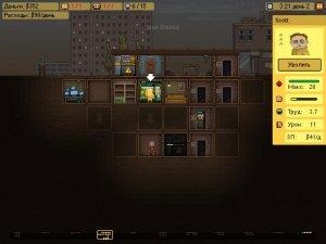 Basement v0.7.3 – игра на стадии разработки