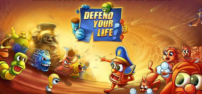 Defend Your Life PC v1.0u3 - полная версия на русском