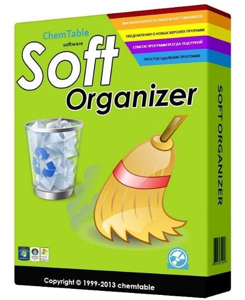 Soft Organizer 6.15 Final + ключ