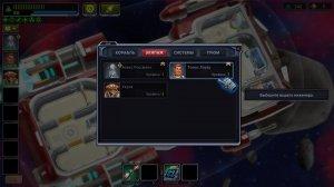 Space Rogue v1.45.7909_125617 - полная версия на русском
