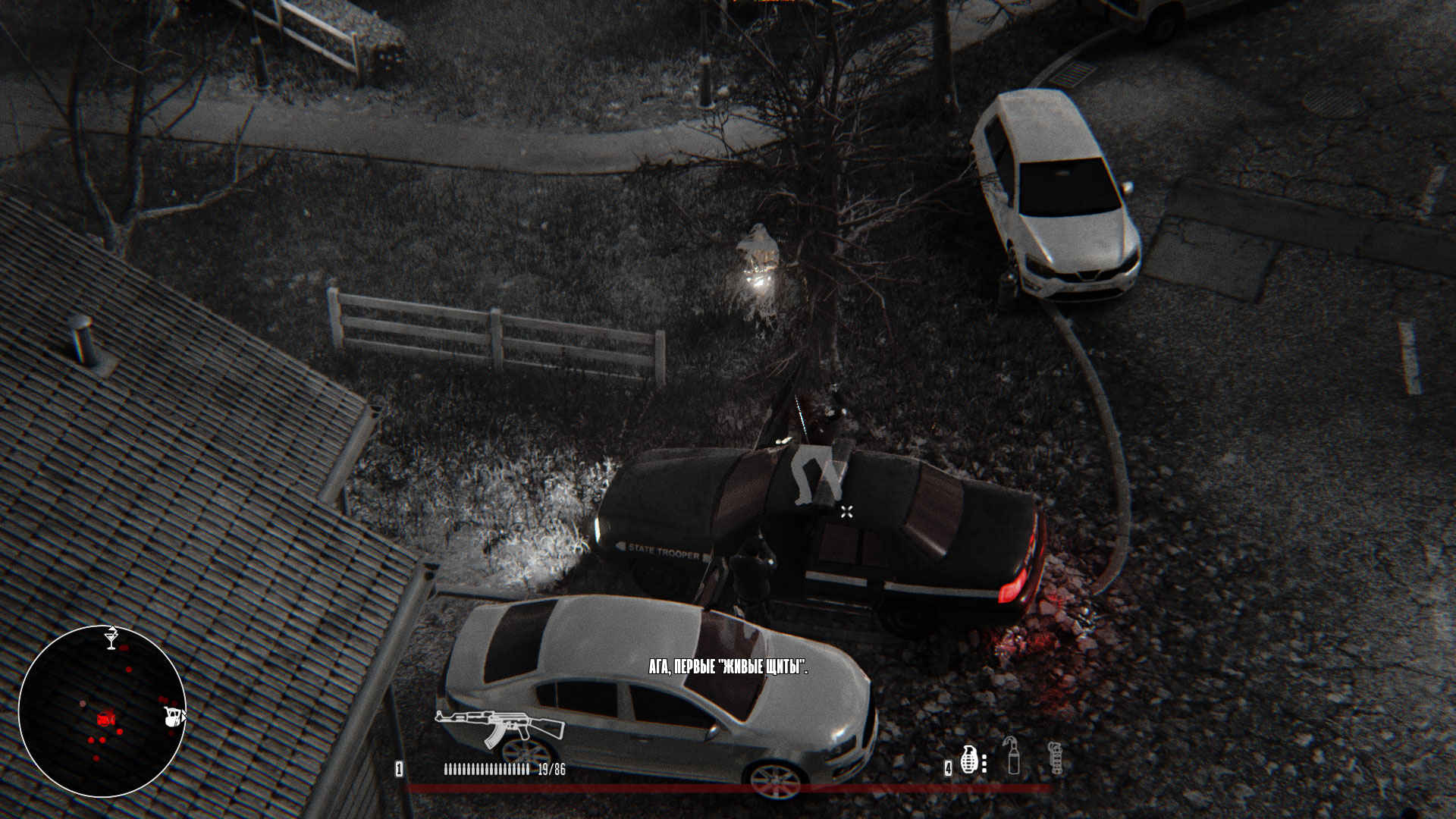 Скачать самые жестокие игры на компьютер